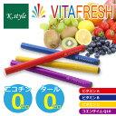 ビタミン入り電子タバコ VITAFRESH(ビタフレッシュ)【アロマスティック】【ビタミンA配合、ビ