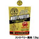 【あす楽】 ゴールドジム ホエイプロテイン ホエイペプチド ビタミン ストロベリー風味 1.5kg 『5』