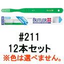 ─ъ╖┴│░д╩дщ┴ў╬┴290▒▀б┴ е╡еєе╣е┐б╝ е╨е╚ещб╝ ╗їе╓еще╖ #211 ( 12╦▄╞■дъ ) ви┐зд╧┴кд┘д▐д╗дєбг ( BUTLER / ╛о╖┐е╪е├е╔ / е╟еєе┐еые▒ев / sunstar / екб╝ещеые▒ев )б┌╝шдъ┤єд╗╛ж╔╩б█б┌ID:0122б█б╪1б┘