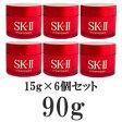 【ポイント5倍】【あす楽】【 送料無料 】 SK2 パワー ラディカル ニュー エイジ 15g×6個セット ( 美容乳液 / マックスファクター SK-2 ステムパワー の後継品 / 15g×6=90g 80gよりお得!) ( SK-II / SK / SK-2 / エスケーツー ) 『ni_246』