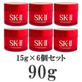 【 送料無料 】 SK2 パワー ラディカル ニュー エイジ 15g×6個セット ( 美容乳液 / マックスファクター SK-2 ステムパワー の後継品 / 15g×6=90g 80gよりお得!) ( SK-II / SK / SK-2 / エスケーツー ) 『ni_246』