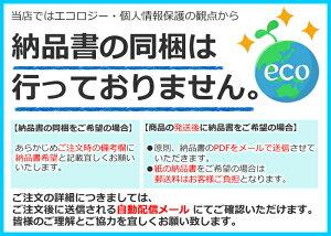【あす楽】 オードムーゲ 薬用ローション 500ml [ EA