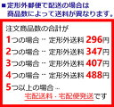 定形外なら送料290円〜 エイボン ミッション Y ミルク 100ml ( AVON / 乳液 / ミルク )【tg_tsw】【ID:0050】『1』