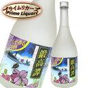 紫蘇焼酎 鍛高譚 720ml