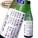 米鶴 純米吟醸34号 生酒 720ml