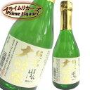 ショッピング300ml 会津ほまれ 純米大吟醸 極 300ml