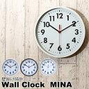 【送料無料_a】 掛け時計 時計 壁掛け おしゃれ 壁掛け時...