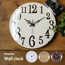 【送料無料_a】インテリア ウォールクロック 壁掛け時計 時計 レトロ 直径 32cm 31.7cm
