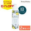 ※旧バージョン【61%OFF】高濃度 炭酸洗顔 炭酸洗顔フォ...