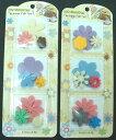 お花がいっぱい フェルトセット フエルト