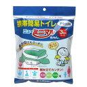 携帯簡易トイレ ミニマルちゃん 3回分×3個セット【RCP】