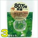 イーピーアイソープ プレミアム 80g(3個セット)【あす楽対応】
