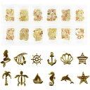 薄型アートパーツゴールド ネイル レジン用 マリンパーツ 12種類300枚セット (ケース入り)