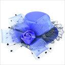 バラがエレガントなミニハットヘアクリップ(青)結婚式・入学式・卒業式・発表会・コスプレ・パーティ・ヘアアクセサリー・ヘッドドレス