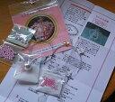 ミニチュア王冠ビーズキット(ピンク)結婚祝い,ティアラ,王様,インテリア,オブジェ,受付席,ブライダルギフト,発表会