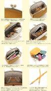 新商品Dakotaダコタショルダーバッグレディースリノ0038937【楽天ランキング入賞】【送料無料】【ギフト対象外】