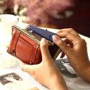 Dakota ダコタ dakota ダコタ財布 がま口財布 財布 レディース リードクラシック 0036205【あす楽対応】【楽ギフ_包装選択】【smtb-m】【送料無料】 【プレゼント最適品】  P01Jul16