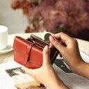 Dakota ダコタ dakota ダコタ財布 がま口財布 財布 レディース ヴィスコンティ 0036285【あす楽対応】 【楽ギフ_包装選択】【smtb-m】【送料無料】 【プレゼント最適品】  P01Jul16