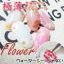 ネイル シール ネイルシール メタリック ステッカー 3D 花柄 フラワー 極薄 カモミール