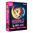 DVDFab X BD&DVD コピープレミアム(パッケージ版) [送料無料]