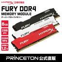 キングストン PC用メモリー HyperX FURY シリーズ 全3色 8GB 2666MHz DDR4 CL16 DIMM 288pin 1Rx8 HX426C16F2/8 永久保証 増設メモリー オーバークロックメモリー メモリーモジュール Kingston