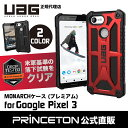 ★大抽選会★ UAG Google Pixel 3用 MON...