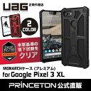 ★大抽選会★ UAG Google Pixel 3 XL用 ...