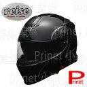 REISE モジュラー フルフェイスヘルメット ブラック Sサイズ (55~56cm未満) リード工業×ガールズバイカーコラボモデル