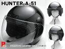 ジェットヘルメット 【セール】 原付バイク用 ジェットヘルメット HUNTER ブラック A-51-BK