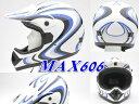 当日・翌日出荷予定★【選べる2サイズ】公道使用可 スノーモービル・マウンテンバイクも可!【57-60cm】【61cm】オフロードヘルメット ホワイト VCAN-MAX606