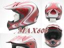 【セール】バイク用オフロードヘルメット レッド LL VCAN-MAX606
