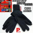楽天オートアクセサリー web kyotoグローブ 軽量 ウィンター グローブ ブラック 袖付き防寒 3Mシンサレート×クロロプレンゴム
