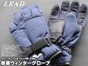 【セール】【激安】防寒用ウィンターグローブ ネイビー GW-316B 【3Mシンサレート使用】/バイク用手袋