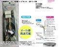 配線コード 【ネコポス便可】 日産車用 オーディオ配線コードキット オーディオハーネス 20P