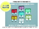 平型ヒューズ 【ネコポス便可】 選べる種類 平型ヒューズ AFH-100