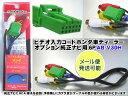 【メール便】ビデオ入力コード・ビデオ入力ハーネス・VTRアダプター 6P ホンダ車ディーラ...