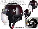 ハーフヘルメット 原付 カブ ハーフヘルメット CR-760 イヤーカバーとシールド付バイク用 クラシック ハーフヘルメット ブラウンアイボ…