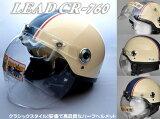 CR-760 イヤーカバーとシールド付 バイク用 クラシックハーフヘルメット アイボリーネイビー サイズ57-60cm /05P21Feb15