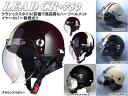 【女性・レディースもOK】イヤーカバーとシールド付バイク用クラシックハーフヘルメット サイズ57-60cm /02P13Jun14
