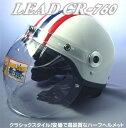 ハーフヘルメット 原付 カブ CR-760 イヤーカバーとシールド付バイク用クラシック ハーフヘルメット ホワイトレッド サイズ57-60cm
