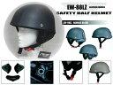 内装脱着式 リード工業のバイク用イーグルウィング ミリタリー仕様のハーフヘルメット
