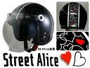 90%UVカットシールド付 【送料無料】【リード工業】 レディース用 スモールジェットヘルメット StreetAlice ハート(ブラック) QP-2-…
