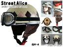ビンテージヘルメット 原付 カブ レディース かわいい女性用ゴーグル付 ビンテージヘルメット (半ヘル)アイボリー×アーガイルQH-4-IA