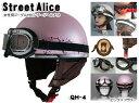 ビンテージヘルメット 原付 カブ かわいいレディース ゴーグル付 ビンテージヘルメット (半ヘル) ピンク×フラワーQH-4-PF 原付 バイク ヘルメット レディース