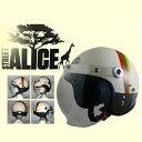 ジェットヘルメット 【送料無料】 リード工業 QP-2 ジェットヘルメット StreetAlice ストリートアリス LEADQP2 アフリカ