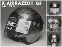 ジェットヘルメット 送料無料 ジェットヘルメット X-AIR RAZZO3 G1 シルバーフライト