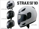 LEAD 全排気量対応【57-58cm】【リード工業】STRAX SF10フルフェイスヘルメット Mサイズ(57〜58cm)選べるカラー3色