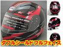 ヘルメット 送料無料ダブルシールド フルフェイス ヘルメット VCAN V124 インナーシールド+シールド付きレッドXL