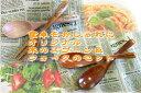 木のスプーン&フォークの2本セット [木製] 名入れレーザーで食卓をおしゃれに ★お好きな文字を立体加工【RCP】
