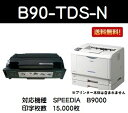 カシオ(CASIO) トナーカートリッジB90-TDS-N【汎用品】【翌営業日出荷】【送料無料】【SPEEDIA B9000】【SALE】